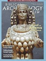 Biblical Archaeology Review Magazine Cover