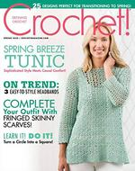 Crochet! Magazine Cover