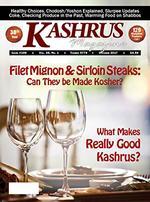 Kashrus Magazine Cover