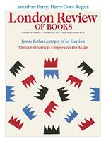 London Review of Books Magazine Cover